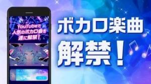 iPhone、iPadアプリ「ピアノタイル ステージ:ピアノタイル2 正式日本版」のスクリーンショット 1枚目