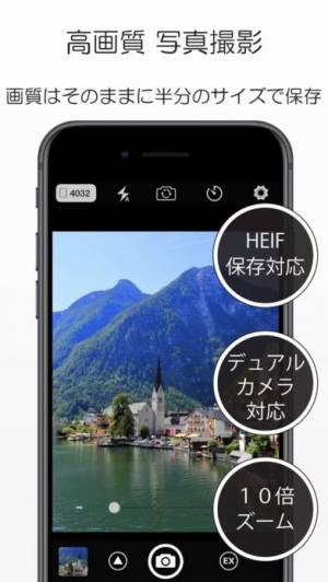 iPhone、iPadアプリ「StageCameraPro2 - 高画質のマナーカメラ」のスクリーンショット 4枚目