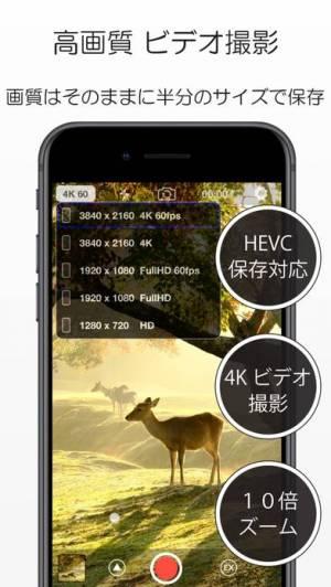 iPhone、iPadアプリ「StageCameraPro2 - 高画質のマナーカメラ」のスクリーンショット 3枚目
