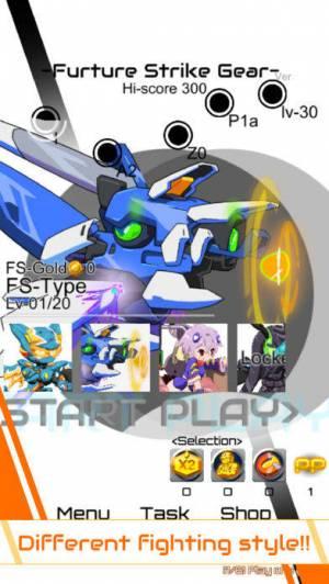 iPhone、iPadアプリ「Future Strike Gear」のスクリーンショット 2枚目