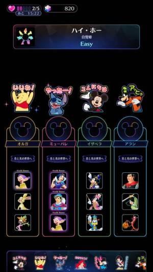 iPhone、iPadアプリ「ディズニー ミュージックパレード」のスクリーンショット 5枚目