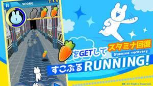 iPhone、iPadアプリ「すこぶる走るウサギ」のスクリーンショット 2枚目
