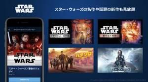 iPhone、iPadアプリ「Disney THEATER(ディズニーシアター)」のスクリーンショット 4枚目