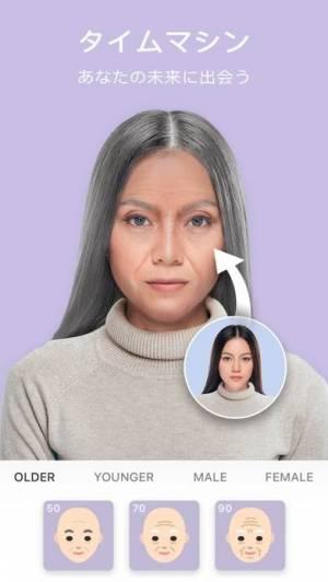iPhone、iPadアプリ「Facetify  - 化粧と美容」のスクリーンショット 2枚目