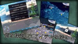 iPhone、iPadアプリ「【高難易度 戦略シミュレーション】ドリームゲーム」のスクリーンショット 5枚目