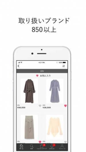 iPhone、iPadアプリ「ストデパ(STRIPE DEPARTMENT)」のスクリーンショット 4枚目