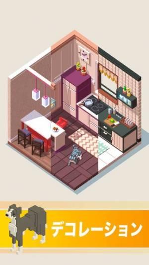 iPhone、iPadアプリ「動物の家」のスクリーンショット 2枚目