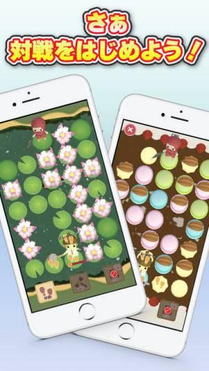iPhone、iPadアプリ「Drift Ice Crusher ~氷クラッシュバトル~」のスクリーンショット 4枚目
