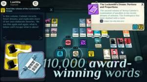 iPhone、iPadアプリ「Cultist Simulator」のスクリーンショット 1枚目