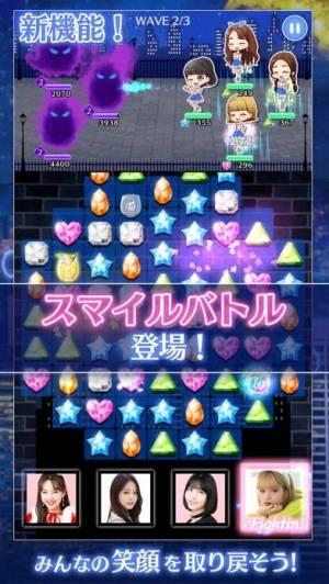 iPhone、iPadアプリ「TWICE -GO! GO! Fightin'-」のスクリーンショット 4枚目
