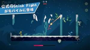 iPhone、iPadアプリ「Stick Fight: The Game Mobile」のスクリーンショット 2枚目