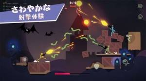 iPhone、iPadアプリ「Stick Fight: The Game Mobile」のスクリーンショット 3枚目