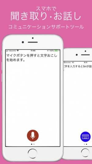 iPhone、iPadアプリ「KIKUBANA(キクバナ)」のスクリーンショット 1枚目