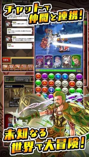 iPhone、iPadアプリ「大熱闘 ドラゴンスマッシュ」のスクリーンショット 4枚目