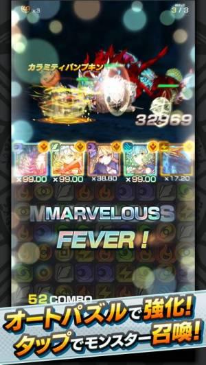 iPhone、iPadアプリ「大熱闘 ドラゴンスマッシュ」のスクリーンショット 5枚目