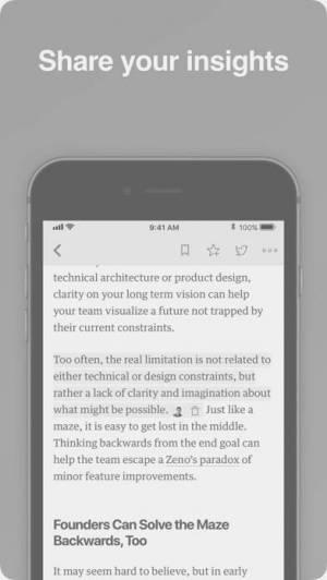 iPhone、iPadアプリ「Feedly Classic」のスクリーンショット 4枚目