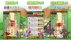 iPhone、iPadアプリ「東方幻想防衛記Plus」のスクリーンショット 2枚目