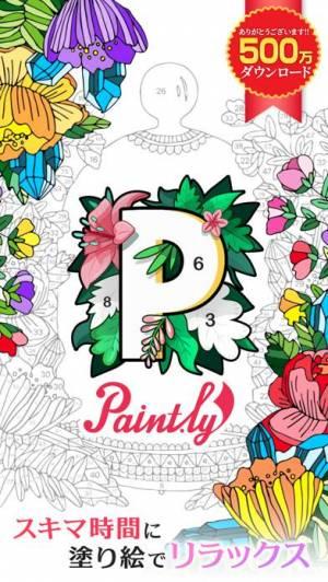 iPhone、iPadアプリ「Paint.ly塗り絵 - 数字で色ぬりえ」のスクリーンショット 1枚目