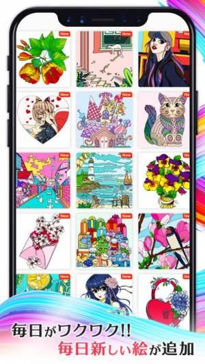 iPhone、iPadアプリ「Paint.ly塗り絵 - 数字で色ぬりえ」のスクリーンショット 2枚目