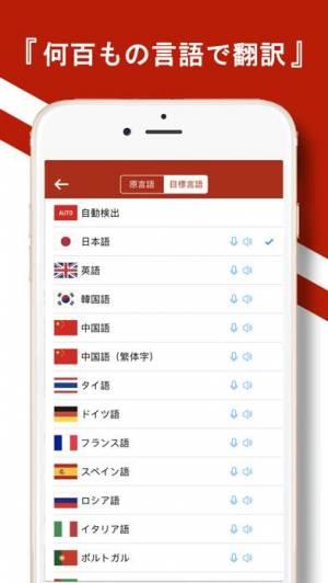 中国 語 翻訳 アプリ