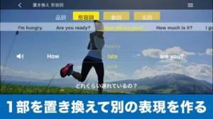 iPhone、iPadアプリ「ニック式英会話ジム」のスクリーンショット 1枚目