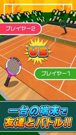 iPhone、iPadアプリ「机でテニス」のスクリーンショット 4枚目
