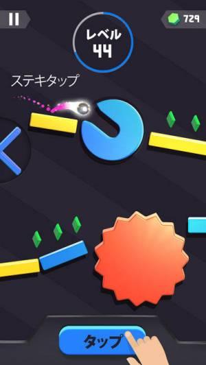 iPhone、iPadアプリ「Tricky Taps」のスクリーンショット 3枚目