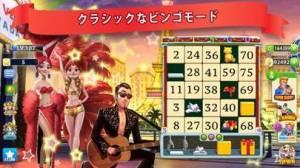 iPhone、iPadアプリ「ビンゴの旅 - 人気のカジノゲーム」のスクリーンショット 1枚目