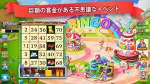 iPhone、iPadアプリ「ビンゴの旅 - 人気のカジノゲーム」のスクリーンショット 3枚目