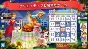 iPhone、iPadアプリ「ビンゴの旅 - 人気のカジノゲーム」のスクリーンショット 2枚目