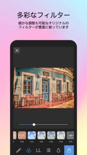 iPhone、iPadアプリ「PhotoQualia 無音カメラ・一眼加工」のスクリーンショット 5枚目