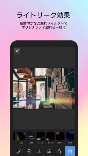 iPhone、iPadアプリ「PhotoQualia 無音カメラ・一眼加工」のスクリーンショット 2枚目