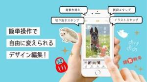 iPhone、iPadアプリ「コンビニで家族年賀状 2020 年賀状作成アプリ」のスクリーンショット 5枚目
