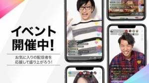 iPhone、iPadアプリ「Rakuten LIVE(楽天ライブ)-ライブ配信アプリ」のスクリーンショット 4枚目
