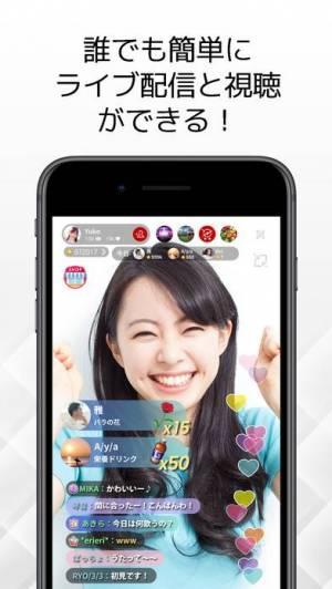 iPhone、iPadアプリ「Rakuten LIVE(楽天ライブ)-ライブ配信アプリ」のスクリーンショット 1枚目