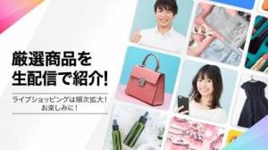 iPhone、iPadアプリ「Rakuten LIVE(楽天ライブ)-ライブ配信アプリ」のスクリーンショット 5枚目