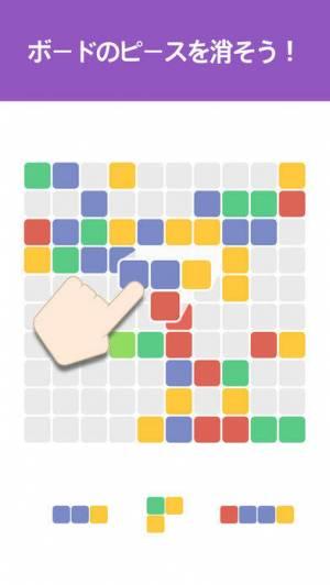 iPhone、iPadアプリ「1010! Color」のスクリーンショット 3枚目