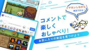iPhone、iPadアプリ「ツイキャスゲームズ  (スクリーンキャス)」のスクリーンショット 2枚目