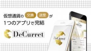 iPhone、iPadアプリ「DeCurret - ビットコイン 仮想通貨 ウォレット」のスクリーンショット 1枚目