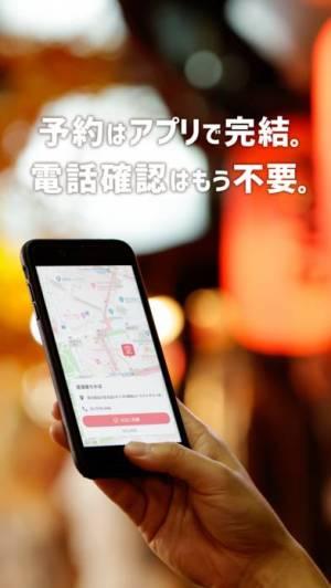 iPhone、iPadアプリ「ticaba」のスクリーンショット 5枚目