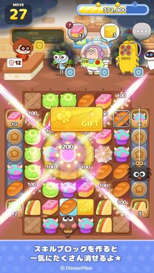 iPhone、iPadアプリ「LINE:ピクサー タワー ~おかいものパズル~」のスクリーンショット 2枚目