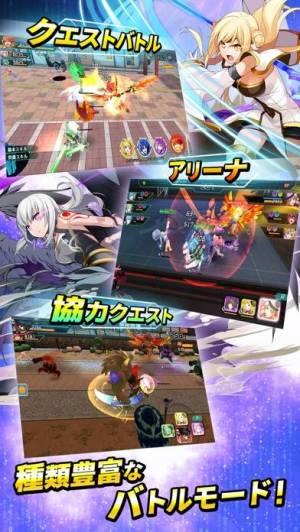 iPhone、iPadアプリ「暁のブレイカーズ  ~アクション・バトル~」のスクリーンショット 3枚目