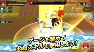 iPhone、iPadアプリ「暁のブレイカーズ  ~アクション・バトル~」のスクリーンショット 5枚目