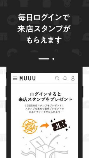 iPhone、iPadアプリ「MUUU - クリエイターアイテムを販売するオンラインストア」のスクリーンショット 3枚目