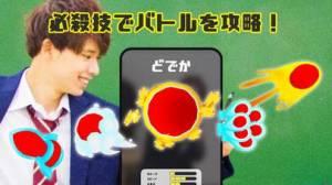 iPhone、iPadアプリ「ペチャバト - みんなでAR対戦バトル・大乱闘シューティング」のスクリーンショット 4枚目