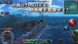 iPhone、iPadアプリ「艦つく - Warship Craft -」のスクリーンショット 4枚目