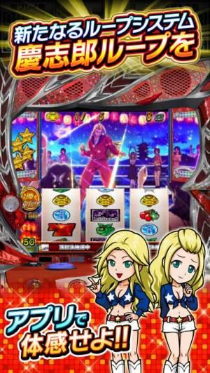 iPhone、iPadアプリ「パチスロ HEY!鏡」のスクリーンショット 2枚目