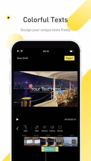 iPhone、iPadアプリ「BeeCut-動画編集アプリ」のスクリーンショット 2枚目