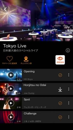 iPhone、iPadアプリ「吉本坂46アプリ」のスクリーンショット 3枚目