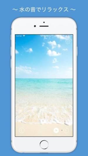 iPhone、iPadアプリ「癒しの音でリラックス ~ 集中・睡眠アプリならDeep ~」のスクリーンショット 1枚目